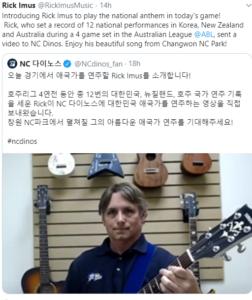guitar anthem Dinos baseball Tweet